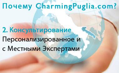 consulenza-esperti-ru