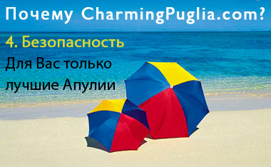 sicurezza-online-ru