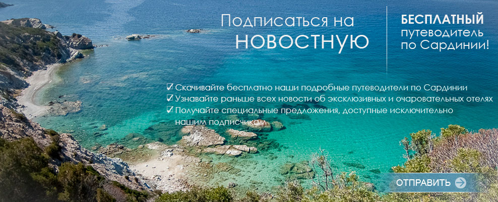 Newsletter.ru