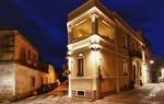 Ospitalita del Conte Hotel and SPA