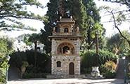 Taormina-Giardini Pubblici